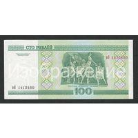Беларусь 100 рублей 2000 года серия вЯ