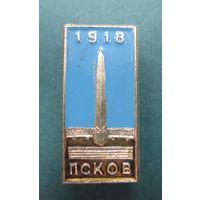 Псков. 1918. Памятник.