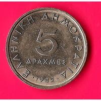 18-08 Греция, 5 драхм 1982 г.