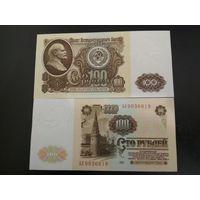 СССР 100 рублей 1961 UNC серии АЛ,ВБ,БЕ,БЗ