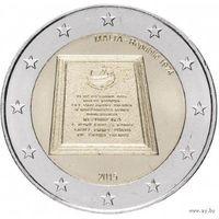2 евро 2015 Мальта Конституция UNC из ролла