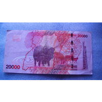 Уганда 20000 шилингов 2013г. распродажа