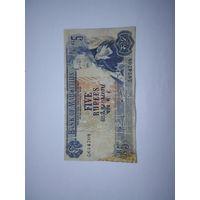 5 рупий Маврикий