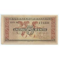 Греция 5 драхм 1941 год.