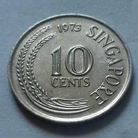 10 центов, Сингапур 1973 г.