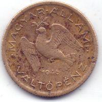 Венгрия, 10 филлеров 1946 года.