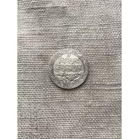 Индия, Княжество Мевар 1/4рупии 1928г., редкая