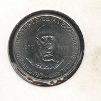 Португалия 2,5 эскудо 1977 г. 100-летие смерти Александро Геркулано.
