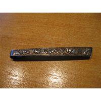 Красивый серебряный зажим(заколка)для галстука.