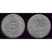 5 миллим 1983 год Тунис Круглая
