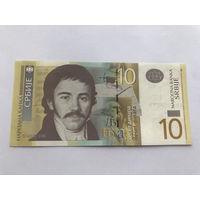 10 динаров 2013 г., Сербия
