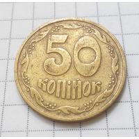 50 копеек 1992 Украина #09