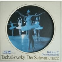 P. I. Tschaikovsky/Лебединое Озеро, Балет Op.20/1969, 3LP, NM,Box-Set