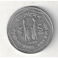 Бангладеш 1 така 2001-2007