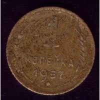 1 копейка 1957 год 21-5