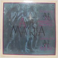 """Камерный хор """"Ave Sol"""" - Ave Maria"""