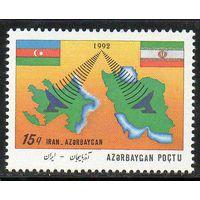 Связь Азербайджан 1993 год чистая серия из 1 марки