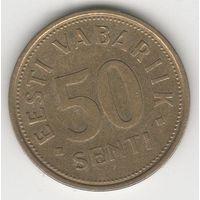 50 центов Эстония 1992 Лот 7157