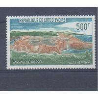 [390] Кот ди Вуар 1972. Плотины,дамбы.