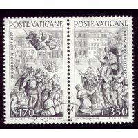 2 марки 1977 год Ватикан 701-702