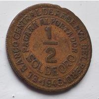 Перу 1/2 соль, 1943 4-7-8