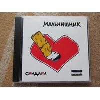 Мальчишник - Сандали (CD, Classic Company, 2001)