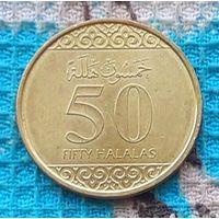 Саудовская Аравия 50 халала 2016 года. UNС. Инвестируй выгодно в монеты планеты!