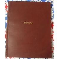 Mercury Каталог предметов роскоши ( часы, антиквариат, ювелирные изделия)