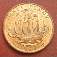 6275:  1/2 пенни 1967 Британия