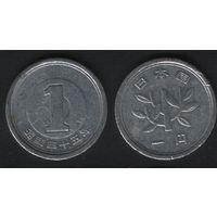 Япония _y74 1 йена 1970 год Хирохито(Сёва)-45 (h01)