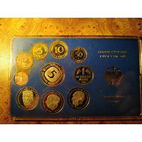 Монеты в наборе ФРГ 1981 F