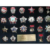 Набор копий орденов СССР
