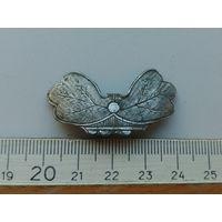Старинная кокарда, часть знака, накладка, период РИ, дубовые листья, серебро!