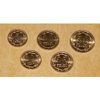 Таджикистан 2006 комплект 5 монет 5,10,20,25,50 дирам UNC
