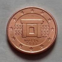 2 евроцента, Мальта 2013 г., UNC