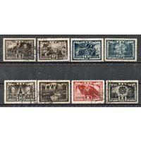 25-летие Октября СССР 1943 год серия из 8 марок