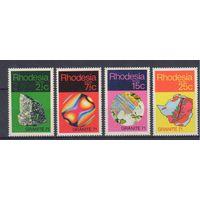 [843] Родезия 1974.Геология.Минералы.
