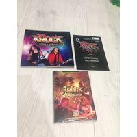 Крок kRok у майбутне V 2015-2016 Херсон (DVD + фотоальбом + буклет)