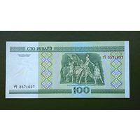 100 рублей  серия тЧ UNC.