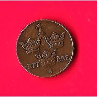 02-10 Швеция 1 эре 1939 г. Единственное предложение монеты данного типа на АУ