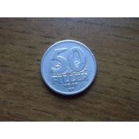 Венгрия 50 филлеров 1967 (2)