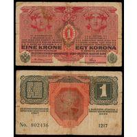 АВСТРО-ВЕНГРИЯ 1 крона 1916 год