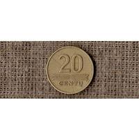 Литва 20 центов 1997  / (МP)