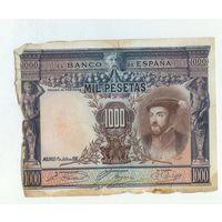 Испания, 1000 песет 1925 год. Редкая!