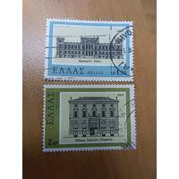 Архитектура 1977 (Греция) 2 марки