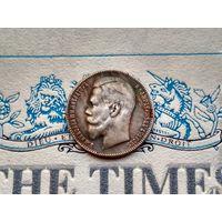 Распродажа!!! С 1, 2, 3 рублей много лотов! Монета РИ, 1 рубль 1900.