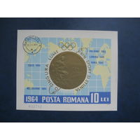 Румыния 1964 олимпиада в Токио