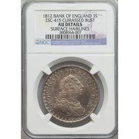 Англия 3 шиллинга 1812 (серебро) состояние AU