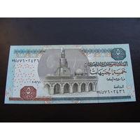 """Египет. 5 фунтов 2006 год """"Мечеть Ибн Тулуна. Барельеф из гробницы фараона"""""""