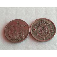 Испания 2 монеты